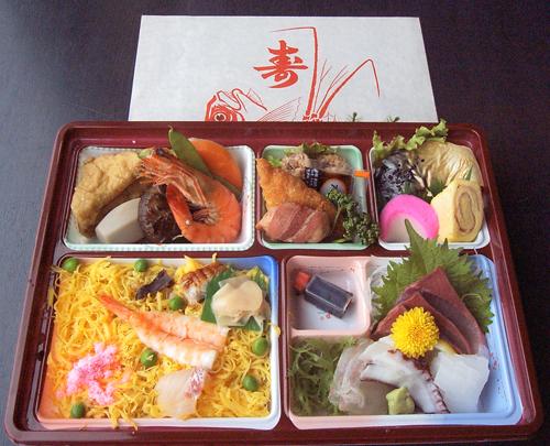 ■祝折り(ワンカップ付き)    2,100円